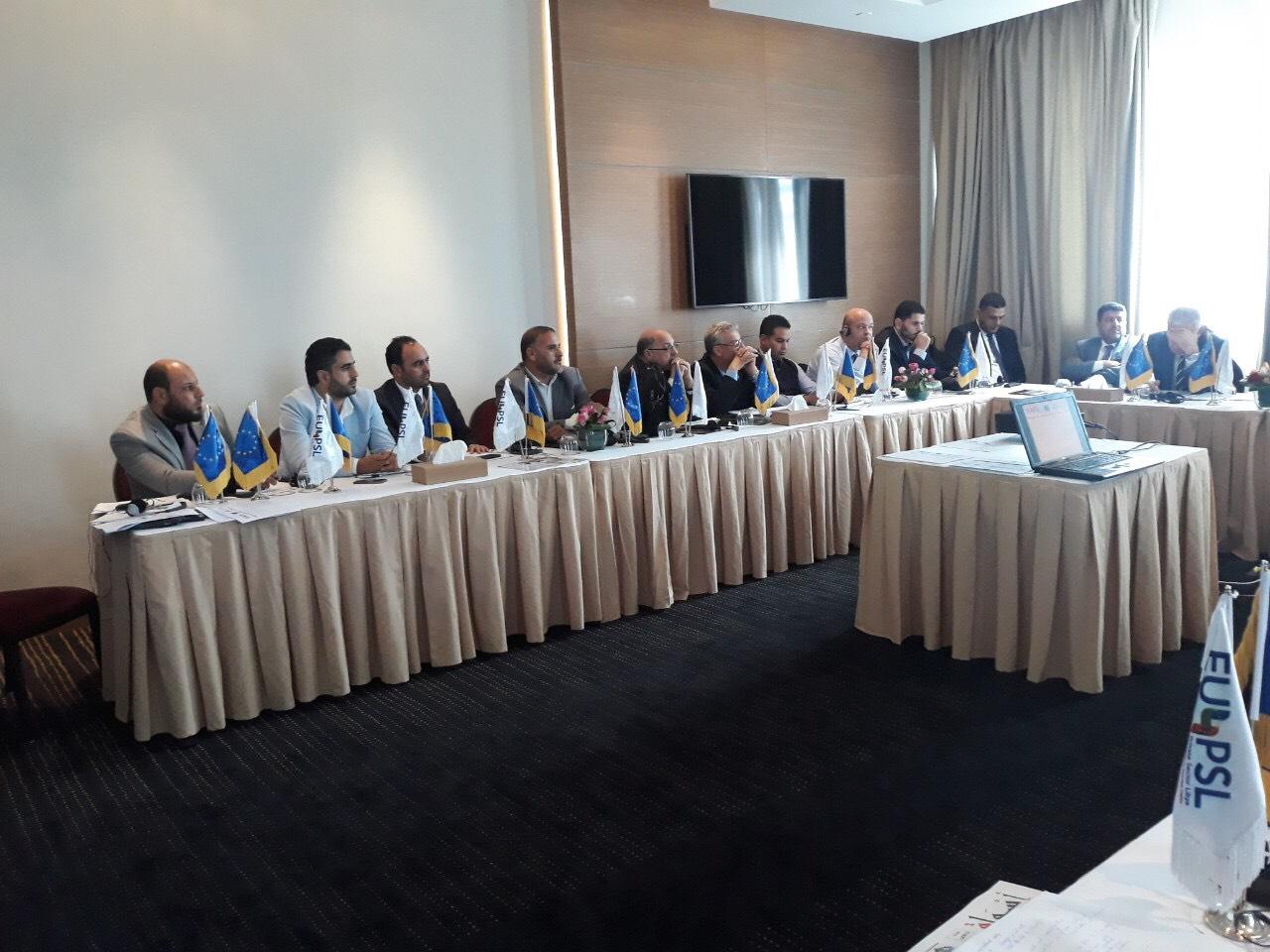 ورشة عمل لوضع الخطة التنفيذية للبرنامج الاوروبي لدعم القطاع الخاص الليبي بتونس بتاريخ 16/4/2019 م