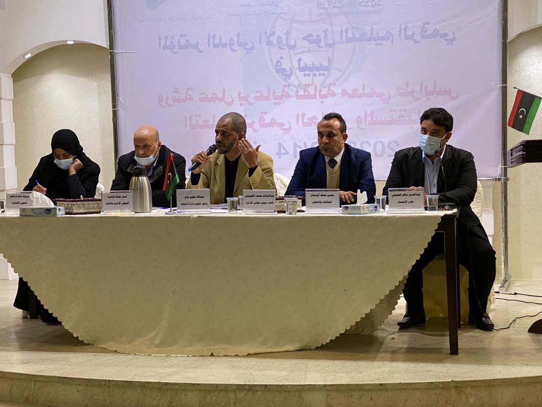 تم عقد الاجتماع العام العادي لسنة 2020